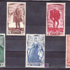 Sellos: BELGICA 818/22 CON CHARNELA, FELIPE EL BUENO, CARLOS V, Mª CRISTINA, CARLOS DE LORRAINE, Mª TERESA,. Lote 21193729