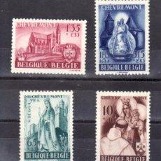 Sellos: BELGICA 777/80 CON CHARNELA, RELIGION, ABADIA DE CHEVREMONT . Lote 21195318