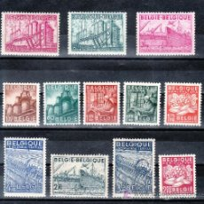 Sellos: BELGICA 761/72 CON CHARNELA, EXPORTACION, QUIMICA, ENCAJE, AGRICULTURA, HILADO, SIDERURGIA, . Lote 21196771