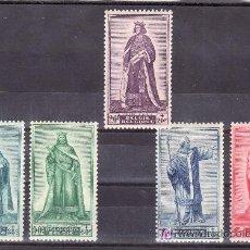 Sellos: BELGICA 751/5 CON CHARNELA, JUAN II, FELIPE DE ALSACIA, GUILLERMO EL BUENO, NOTGER OBISPO DE LIEGE,. Lote 21196819