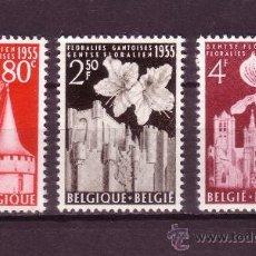 Sellos: BÉLGICA 961/63*** - AÑO 1955 - FLORA - FLORES Y CASTILLOS. Lote 25421990