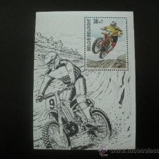 Sellos: BELGICA 1999 HB IVERT 77 *** DEPORTES - MOTOCICLISMO. Lote 31273963