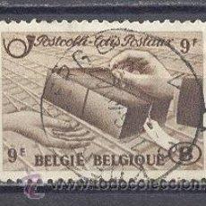 Sellos: BELGICA, COLIS POSTAUX,1948- YVERT TELLIER 301. Lote 22770387