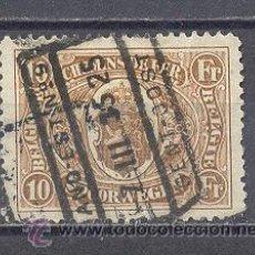 Sellos: BELGICA FERROCARRILES, 1922-23, YVERT TELLIER 132, USADO. Lote 22960659