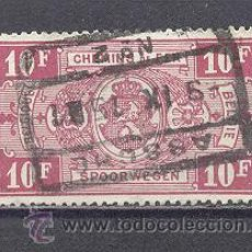 Sellos: BELGICA,1941- FERROCARRILES- USADO. Lote 23127532