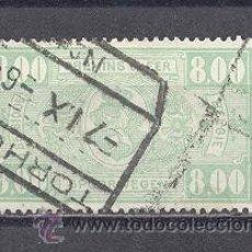 Sellos: BELGICA,1941- FERROCARRILES- USADO. Lote 23128250
