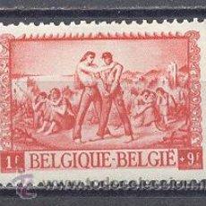 Sellos: BELGICA,1945, YVERT TELLIER 699. Lote 23650095