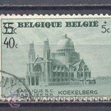 Sellos: BELGICA,1938, YVERT TELLIER 481. Lote 23650344