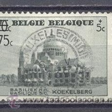 Sellos: BELGICA,1938, YVERT TELLIER 482. Lote 23650379