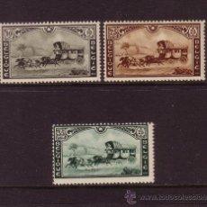 Sellos: BELGICA 407/09*** - AÑO 1935 - EXPOSICION UNIVERSAL DE BRUSELAS. Lote 29767317