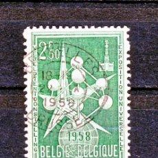 Sellos: BELGICA.- EXPOSICION UNIVERSAL DE BRUSELAS.- 1958.- (2). Lote 29790842