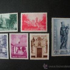 Sellos: BELGICA 1954 IVERT 946/51 *** RESTAURACIÓN SANTUARIO DE BRUGES - MONUMENTOS - RELIGIÓN. Lote 31519648