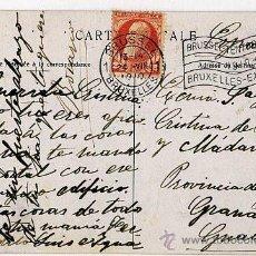 Sellos: POSTAL MATASELLOS EXPO. 1910 - BRUSELAS BELGICA -MAISON ROI / CRISTINA BORBÓN / GRANADA -FOTO ADICIO. Lote 31637644