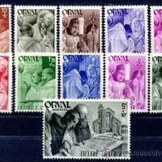 Sellos: *** BONITA SERIE RECONSTRUCCIÓN DE LA ABADÍA DE ORVAL 1941-42 (BÉLGICA) NUEVOS ***. Lote 35722207
