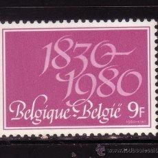 Sellos: BÉLGICA 1963* - AÑO 1980 - 150º ANIVERSARIO DE LA INDEPENDENCIA DE BÉLGICA. Lote 36031848