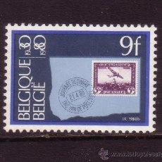 Sellos: BÉLGICA 1969*** - AÑO 1980 - DIA DEL SELLO. Lote 36032122