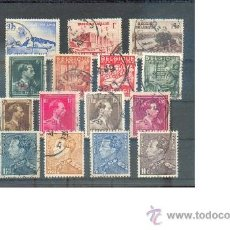 Sellos: LOTE DE 18 SELLOS ANTERIORES A 1945. Lote 39440730