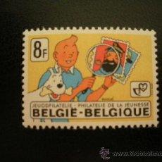 Sellos: BELGICA 1979 IVERT 1939 *** FILATELIA DE LA JUVENTUD - TINTIN - COMICS. Lote 42438236