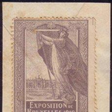 Sellos: BÉLGICA. VIÑETA * EXPOSITION DE BRUXELLES 1910 *. SOBRE FRAGMENTO. MAGNÍFICA Y RARA. Lote 37295452