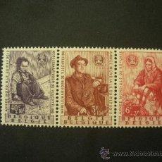 Sellos: BELGICA 1960 IVERT 1128/30 *** AÑO MUNDIAL DEL REFUGIADO. Lote 38397867