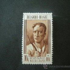 Sellos: BELGICA 1948 IVERT 786 * MONUMENTO DE LA RESISTENCIA EN LIEJA . Lote 39045433