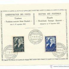 Sellos: CONCURSO INTERNACIONAL DE MUSICA, AÑO 1937, N. 456/7, DE BELGICA. Lote 39349418