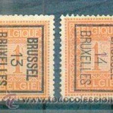 Sellos: BÉLGICA .- PREFRANQUEADOS DE 1913 Y 1914 DE BRUSELAS. Lote 40684033