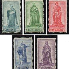 Timbres: BÉLGICA.- YVERT Nº 751/55, SERIE COMPLETA EN NUEVO SIN SEÑAL DE FIJASELLOS. Lote 40856212