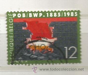 BÉLGICA 1985. PARTIDO LABORAL (Sellos - Extranjero - Europa - Bélgica)