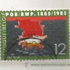 Sellos: BÉLGICA 1985. PARTIDO LABORAL. Lote 40899166