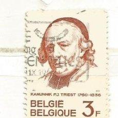 Sellos: BÉLGICA 1961. ALEXIS-MARIE GOCHELAND Y KANONIKUS PIERRE-JOSEPH TRIEST. Lote 261532665