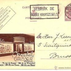 Sellos: ENTERO POSTAL CIRCULADO AÑO 1939 - PUBLICIDAD MICHEL CHAUSSEUR BRUXELLES. Lote 42211451