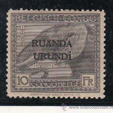 Sellos: RUANDA-URUNDI MANDATO BELGA 61 CON CHARNELA, SOBRECARGADO, ELEFANTE. Lote 42358159