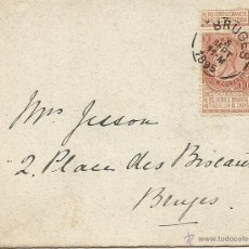 Sellos: CARTA CIRCULADA A BRUJAS (BÉLGICA) FECHADA EN 1895. Lote 42441747