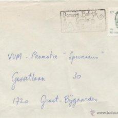 Sellos: BELGICA. MATASELLOS ESPECIAL. HASSELT 1985. Lote 43478818