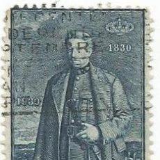 Sellos: SELLO USADO - BÉLGICA 1930 - 1,75 FR.. Lote 44863089