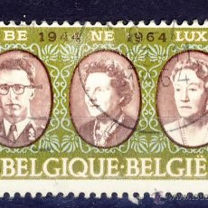 Sellos: BÉLGICA.- 20 ANIVERSARIO DEL BENELUX 1944 - 1964.-. Lote 45561196