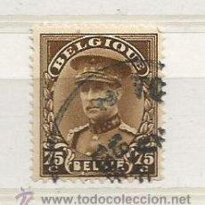 Sellos: BÉGICA 1932, REY ALBERTO I, 75 C. Lote 52589244