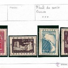 Sellos: 1952 - FINAL DE SERIE EMITIDA EN BENEFICIO DE ANTI-TUBERCULOSOS (BELGICA). Lote 48758011