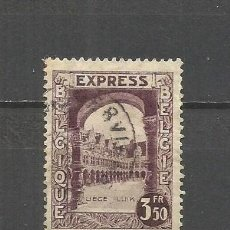 Sellos: BELGICA 1929 CORREO URGENTE YVERT NUM. 4 USADO. Lote 48889351