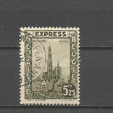 Sellos: BELGICA 1929 CORREO URGENTE YVERT NUM. 5 USADO. Lote 48889365