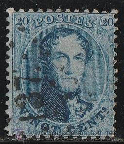 BELGICA 1858-61. LEOPOLDO I. IVERT # 11 *.MH (Sellos - Extranjero - Europa - Bélgica)