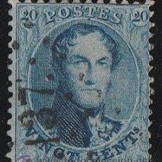 Sellos: BELGICA 1858-61. LEOPOLDO I. IVERT # 11 *.MH. Lote 49075857