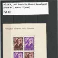 Sellos: BÉLGICA - 1937 - FUNDACIÓN MUSICAL REINA ISABEL. Lote 105425543