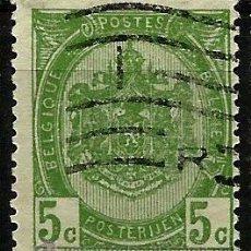 Sellos: BELGICA 1907- YV 0083. Lote 49888456