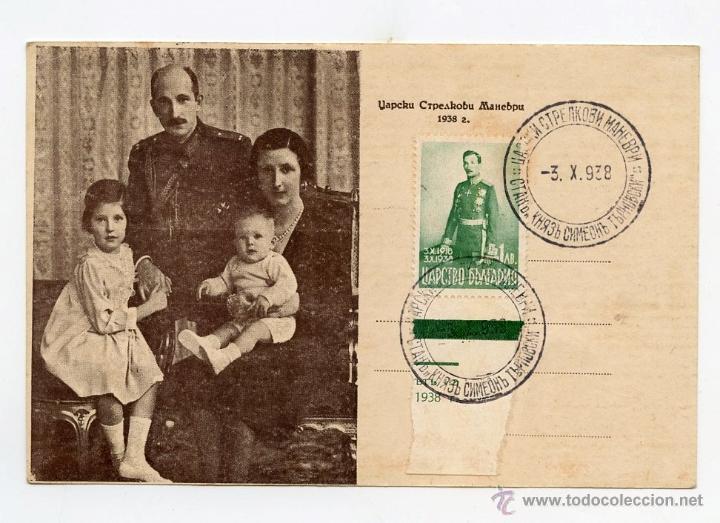 BULGARIA MATASELLO TARJETA SELLOS 1938 FAMILIA REAL BÚLGARA (Sellos - Extranjero - Europa - Bélgica)