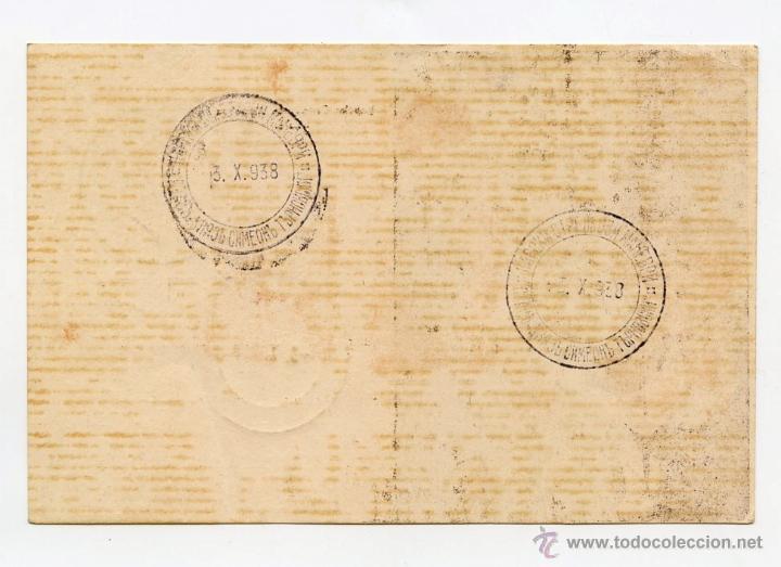 Sellos: Bulgaria matasello tarjeta sellos 1938 Familia real búlgara - Foto 2 - 50160082