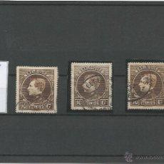 Sellos: 1929-32 - ALBERTO I - BELGICA. Lote 50214121