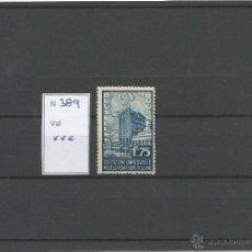 Sellos: 1934 - EXPOSICIÓN UNIVERSAL - BELGICA. Lote 50214188