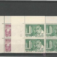 Sellos: 1963 - SERIE DE CELEBRIDADES - BELGICA. Lote 50214231